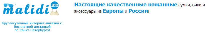Дескриптор на сайте malidi.ru