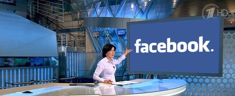 Когда Первый канал будет стоить как Facebook?