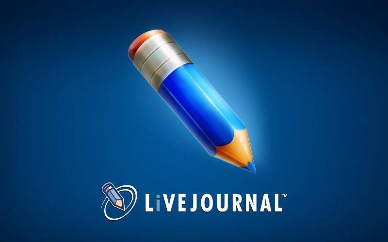 LiveJournal живой журнал ЖЖ