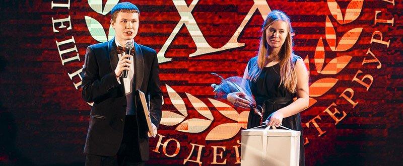 XX успешных людей Петербурга 2015