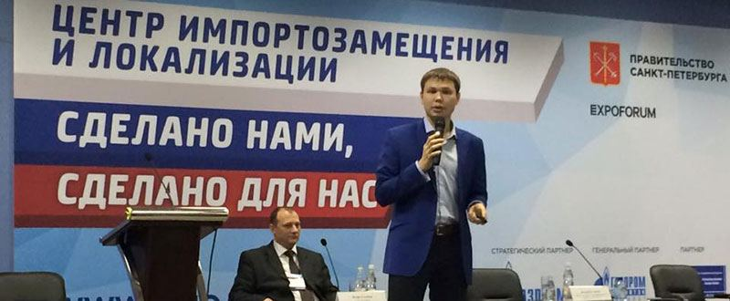 Выступление на мероприятии Опоры России
