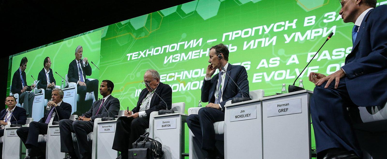 Есть ли будущее у IT в России?